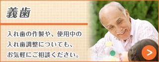 pearl_menu_ireba